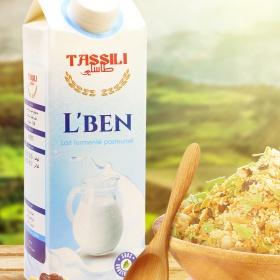 Tassili Lben wallpaper